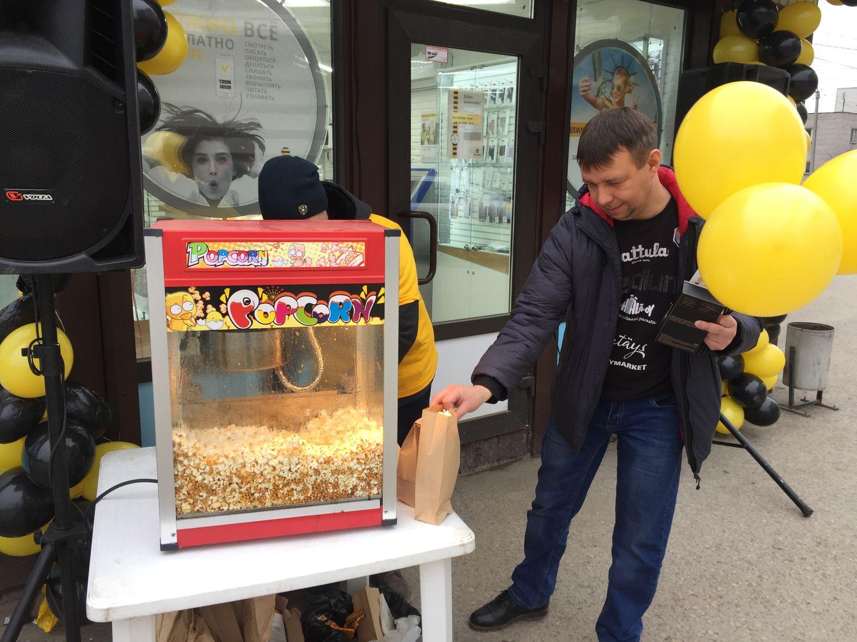 Прокат аппарата для попкорна в Перми